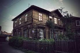 Resultado de imagem para casas antigas