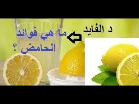 فوائد الحامض والليمون يجب أن تعرفها الآن ولن تندم وما هي فوائد الحامض Blog Posts Blog Fruit