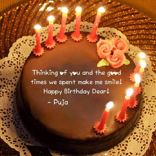 Excellent Friend Name Birthday Wishes Quotes Cake Pictures Happy Birthday Funny Birthday Cards Online Bapapcheapnameinfo