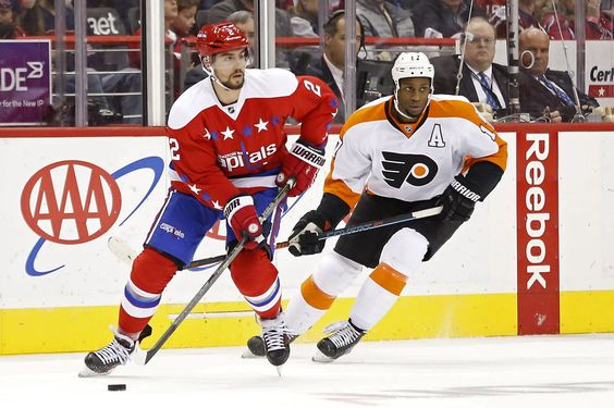 NHL playoffs schedule 2016: Eight teams open their bids for the ...