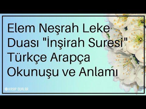 Elem Nesrah Leke Duasi Insirah Suresi Turkce Arapca Okunusu Ve