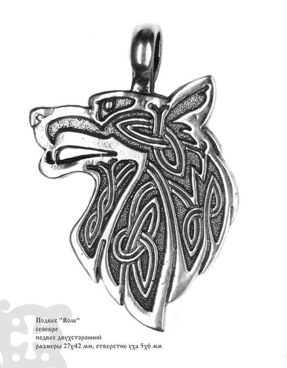 wolf pendentif bijoux fenrir bijoux vikings celtic noeud wolf pendentif collier loup. Black Bedroom Furniture Sets. Home Design Ideas