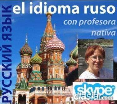 ruso y francès por skype http://santa-rosa-de-calamuchita.clasiar.com/ruso-y-frances-por-skype-id-259150