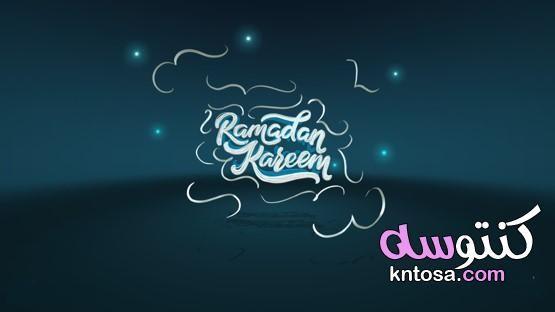 كفرات رمضان للفيس بوك 2020 خلفيات فيس بوك لرمضان Neon Signs Signs Neon