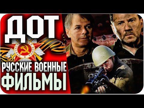 Кадры из фильма скачать фильмы через торрент русские боевики 2016