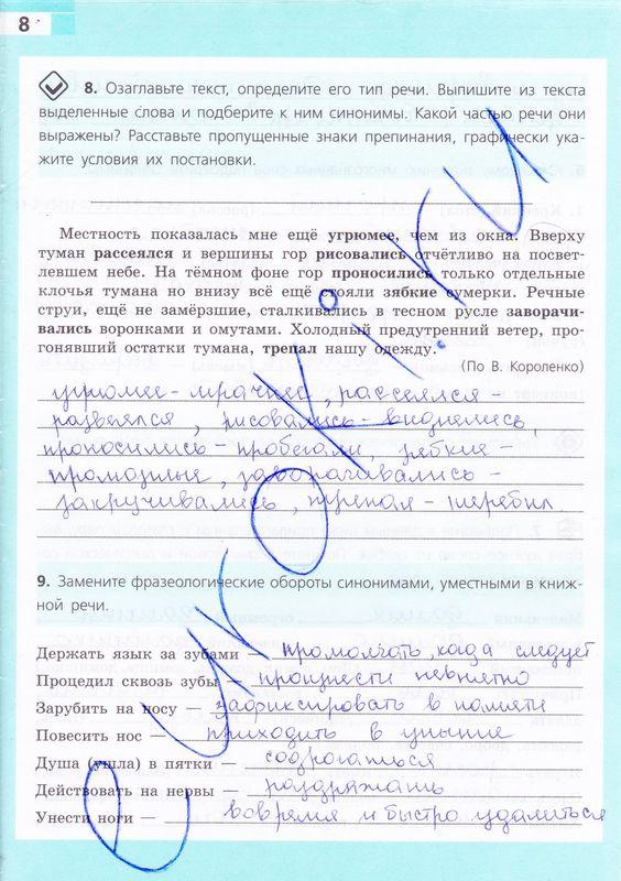 Гдз по английскому языку 9 класс биболетова бабушис кларк с переводом