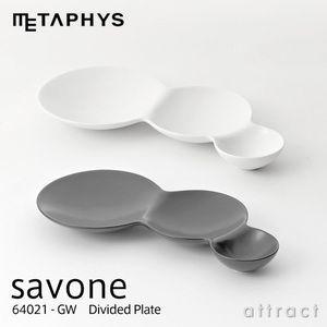 お皿 デザイン - Google 検索