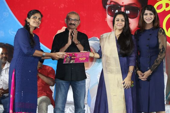 Jyothika, Lakshmi Manchu At Kaatrin Mozhi Press Meet