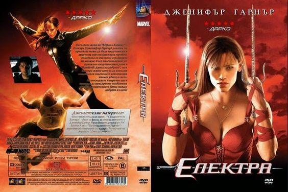 Elektra (2005) [Dual Audio] [Hindi-Eng] BRRip 480p 300MB http://www.movies300.tk/2014/12/elektra-2005-dual-audio-hindi-eng-brrip-480p-300mb.html