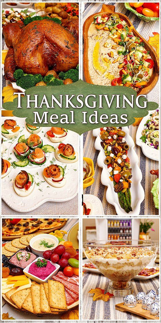 Thanksgiving Dinner 2019 In 2020 Quick Easy Meals Multiple Recipes Pinterest Recipes