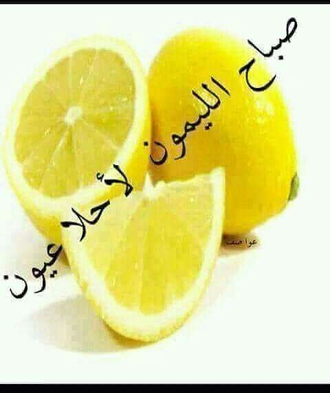 Pin By Elham Saliba On صباح الورد Good Morning Arabic Good Morning Roses Watercolor Wallpaper Iphone