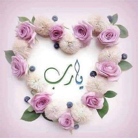 ونسأل الله أن يسوق إلينا من يحتضن قلوبنا رغما عنا من يسألنا لماذا نبكي بماذا نشعر لمن يدعوا لنا Allah Wallpaper Islamic Quotes Wallpaper Islamic Images
