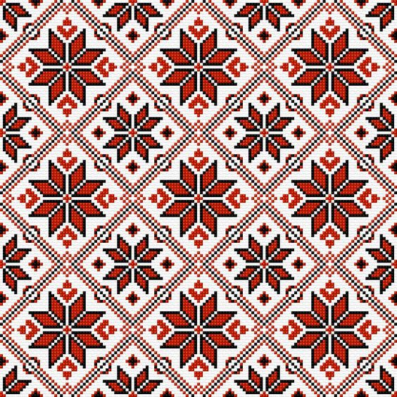 Cross Stitch | Ukrainian Ornament xstitch Chart | Design