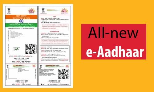 Pin On Uidai Aadhaar Blog For People S Help