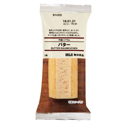 シンプルな美味しさがリピ買いしちゃう!無印「不揃いバウム バター」