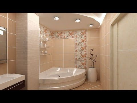 Small Bathroom Designs Youtube