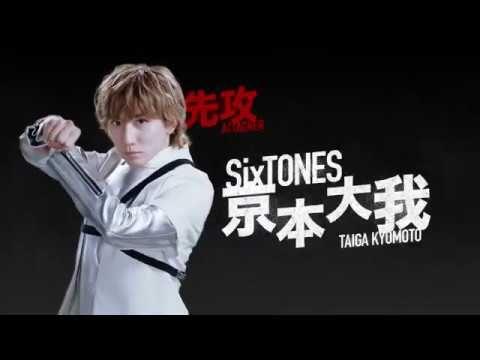 Sixtones セブンイレブン
