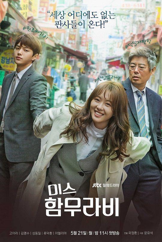 Ms. Hammurabi (2018) - Korean Drama Series