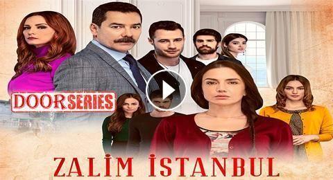 مسلسل اسطنبول الظالمة الحلقة 19 مسلسلات تركى مترجمة Movie Posters Movies Poster