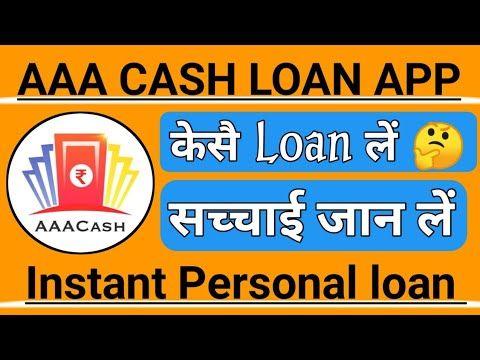 Pin On Aaa Cash Loan Customer Care Number 7061879075