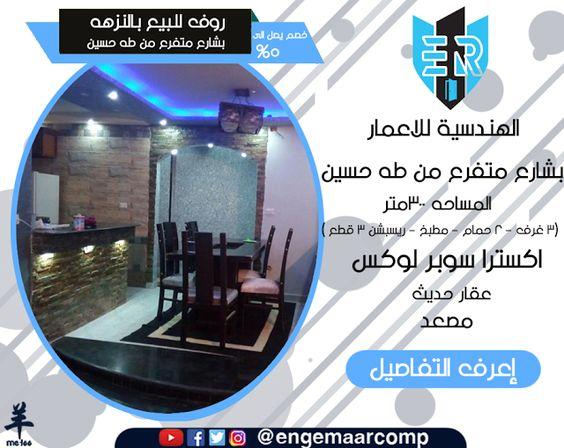 عروض مركز سلطان عمان 3 حتى 4 2 2021 ساخن In 2021 Kids Folding Chair Kids Folding Chair