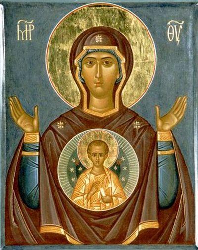 Икона Божией Матери Знамение- Notre dame du Signe -: