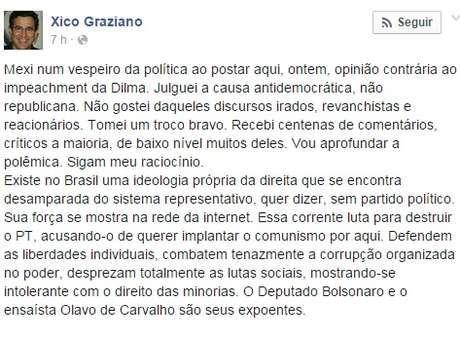 """Tucano pede que apoiadores de impeachment """"deixem o PSDB"""" - Terra Brasil  Pode ser apenas que esteja caindo a ficha de que os radicais de direita pode ter uma forte participação na derrota do PSDB. E isso é ótimo! Menos partidos lhes darão ouvidos no futuro."""