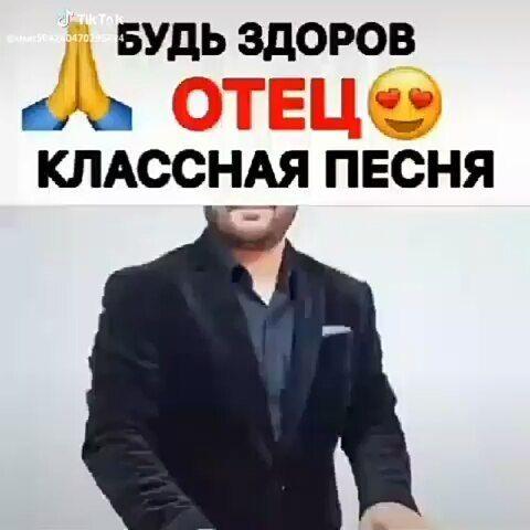 Bud Zdorov Otech Arsen Shahunts Ahiska Papa Ahiskaturkdunyasii Ahiskalilar Ahiskaturkleri Suit Jacket Suits Fictional Characters