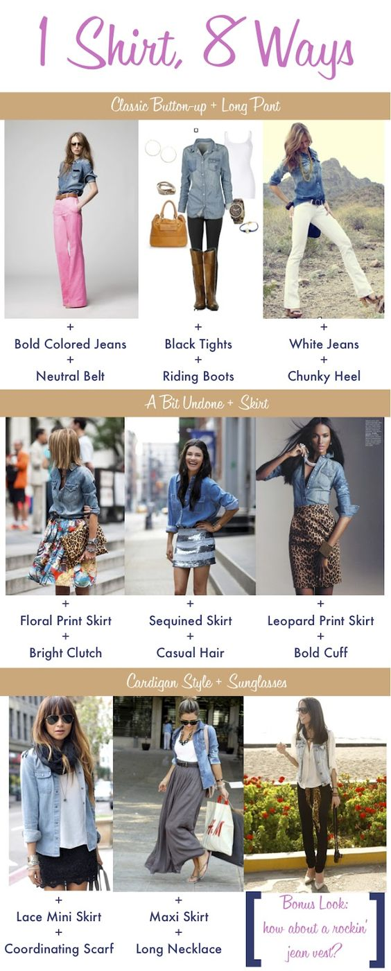 different ways to wear a chambray shirt