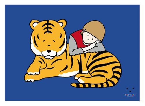 今週のとんぼせんせい「トラとガール」