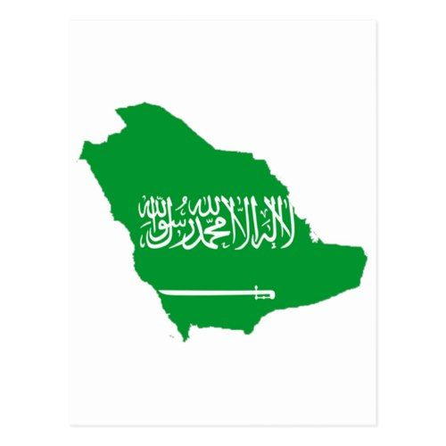 Saudi Arabia Map Postcard Zazzle Com In 2021 Postcard National Day Saudi Postcard Size