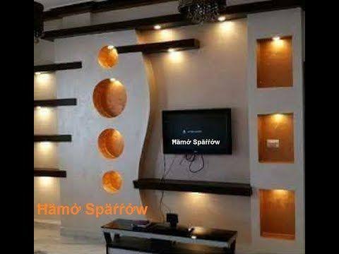 ديكورات جبس بورد فلات 2017 Youtube Lcd Wall Design Tv Wall Design Tv Room Design