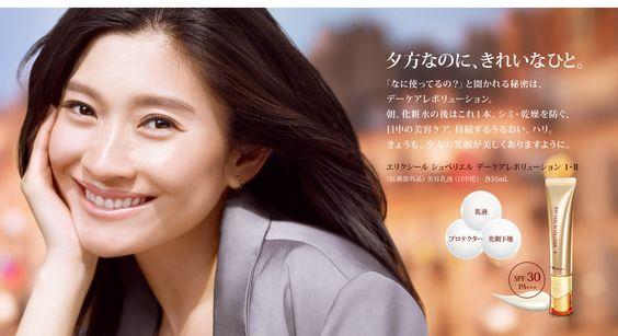 化粧品のCMでの篠原涼子