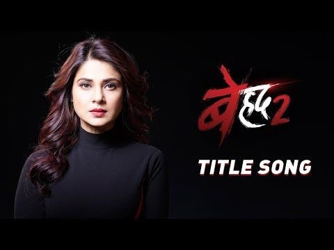 Beyhadh 2 Title Song Jennifer Winget Youtube Jennifer Winget Jennifer Winget Beyhadh Jennifer