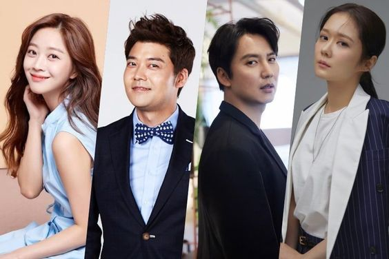 Jo Bo Ah And Jun Hyun Moo To Host Seoul Drama Awards 2019, Kim Nam Gil, Jang Nara, And More To Attend