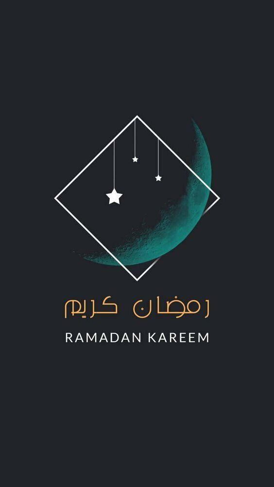 10 صور خلفيات بطاقات للكتابة عليها رمضان صورة 2 Ramadan Kareem Pictures Ramadan Poster Ramadan Mubarak Wallpapers