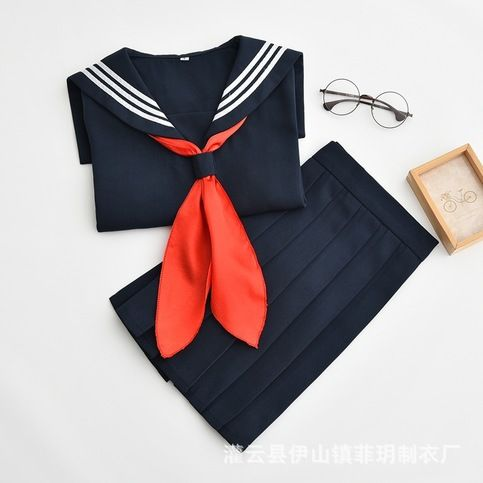 My Hero Academia Himiko Toga Costume Cosplay JK Uniform Sweater Cardigan Suit