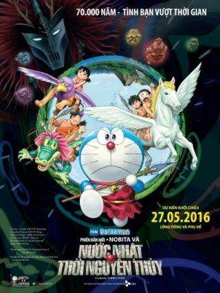 Doraemon: Tân Nobita Và Nước Nhật Thời Nguyên Thủy - HD