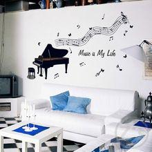 Piano adesivos de parede música decoração de casa de música para o músico minstrel ay7190(China (Mainland))