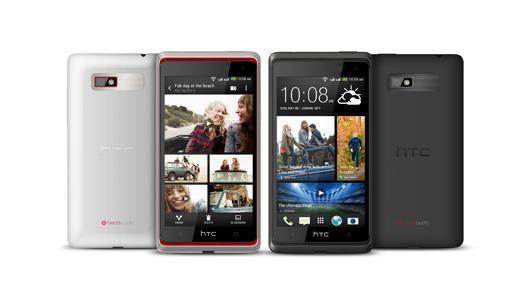 HTC Outs Desire 600, The Cheaper HTC ONE Alternative ~ via cybershack.com