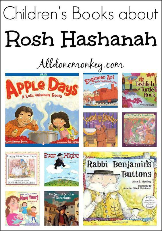 jewish festival rosh hashanah