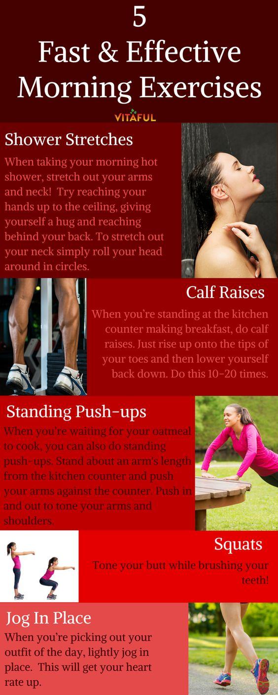 Total Body Workout: No Time To Workout? Workout At Home With These 5 Fast and Effective Morning Exercises.: