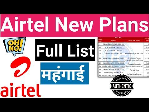 4d46baf3fc7569e040cc6a93bcee6a50 - How To Get Call Details Of Other Airtel Prepaid Number