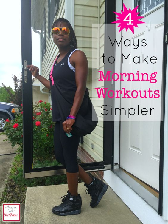 4 Ways to Make Morning Workouts Simpler AD #ListerineBOLD #CollectiveBias