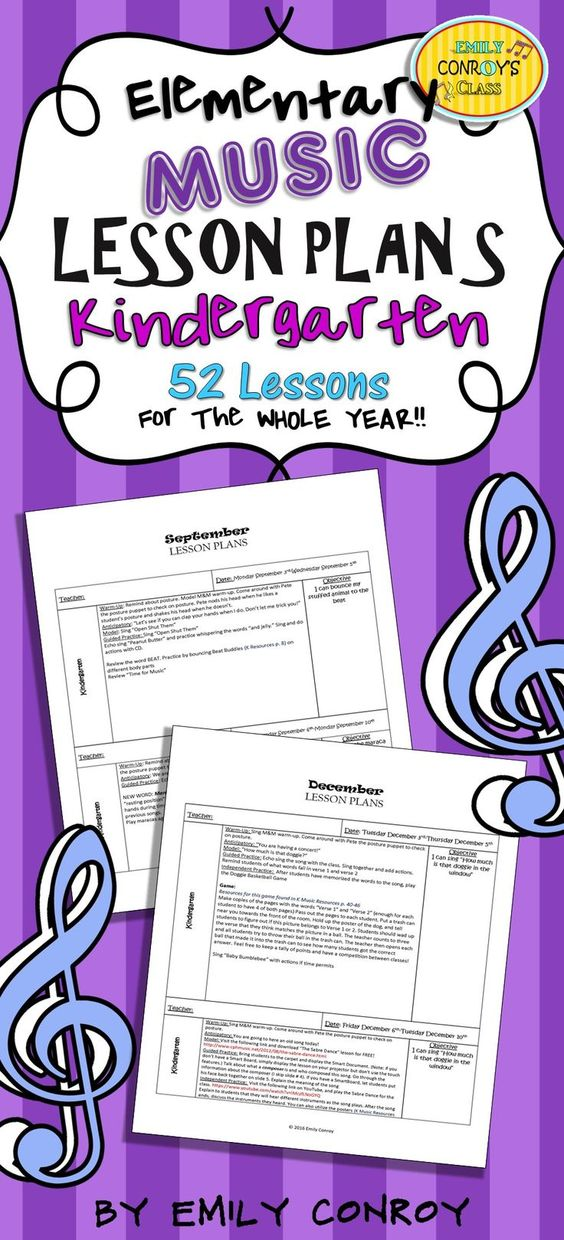 Kindergarten Music Lesson Plans-These plans are creative and concise. They are for the whole year and contain song, activity, and game ideas for kindergarten music students!