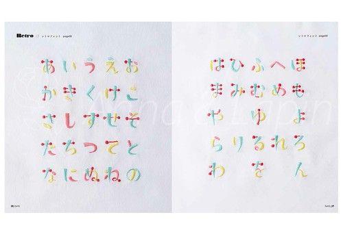 Annasのもじの刺繍 サイン付き Net Store アンナとラパン 刺繍 図案 刺繍フォント 図案
