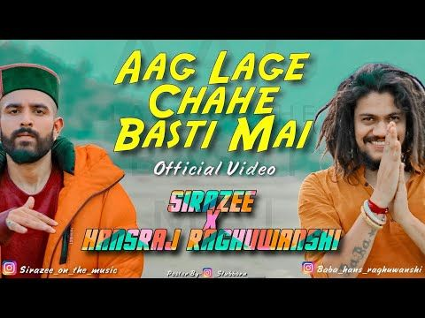 Aag Lage Chahe Basti Mai Official Video Sirazee Hansraj Raghuwanshi New Song 2019 Viral Hit Youtube Lyrics Songs News Songs