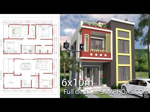 Modern House Plans 13x14m And 19x14m 1 Home Design Plan 13x14m With 4 Bedrooms 2 Home Design Plan 19x14m With 4 Be Home Design Plan House Design House Plans
