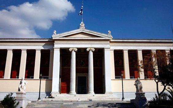 Εκτός μετεγγραφών σε ελληνικά πανεπιστήμια οι Κύπριοι φοιτητές