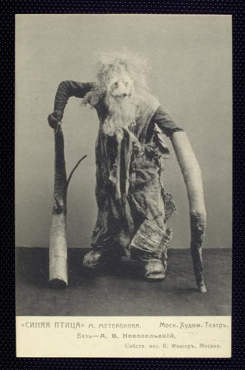 novoselsky as elm tree. l'oiseau bleu (the blue bird) is a 1908 play by belgian author maurice maeterlinck. it premiered on 30 september 1908 directed by konstantin stanislavski's at his moscow art theatre.: